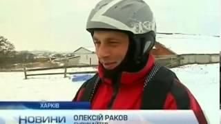 Украинцы осваивают новый вид спорта - сноукайтинг