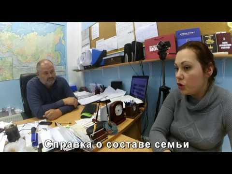 Как оформить опекунство над инвалидом 2 группы в россии