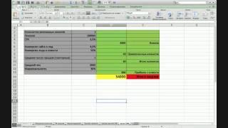 Возможности современного Excel