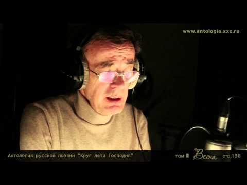 Аудио на немецком языке - стихотворение Лорелей (Генрих