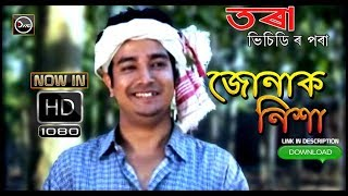 JONAK NIKHA জোনাক নিশা || TORA Assamese bihu vcd || ZUBEEN GARG & JINTI DAS || DARIKA ART CREATION