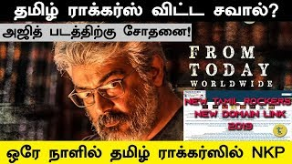 Madras High Court Bans Thala Ajith Nerkonda Paarvai Online Tamil Rockers | Cine Times
