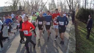 Bieg Niepodległości w Kielcach - Start 10.11.2018