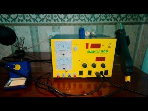 BAKU 909 обзор паяльной станции Besonoff Videos