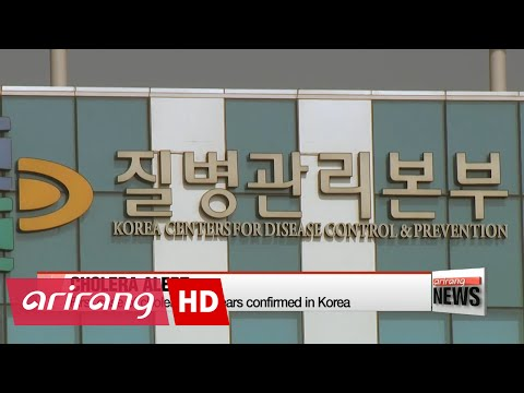 S. Korea reports first cholera patient in 15 years