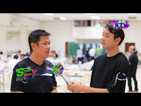 ย้อนหลังรายการ SPORT SOCIETY การแข่งขันหมากรุกไทย 11-09-60