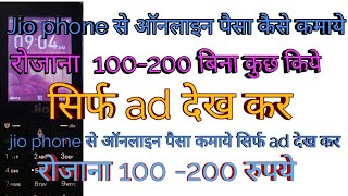 Best App to Earn Money Online using Android Phone ? this is proof video ? in hindi