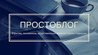 Разговор. Образование, школа, вуз, индивидуальное обучение