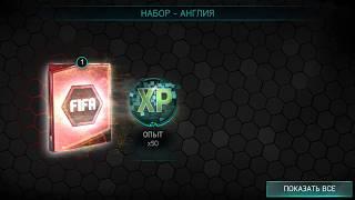 БАГ - FIFA Mobile 18