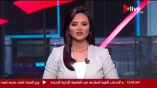 حصاد الأخبار .. الثلاثاء  6 فبراير  2018