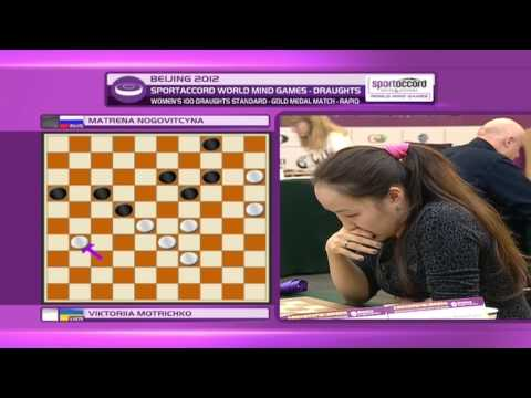 2012 World Mind Games Beijing Day 8 Draughts