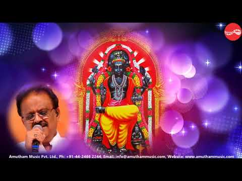 Yaarum Yengum - Sri Guru Bhagavan - S P Balasubramaniyam (Full Verson)
