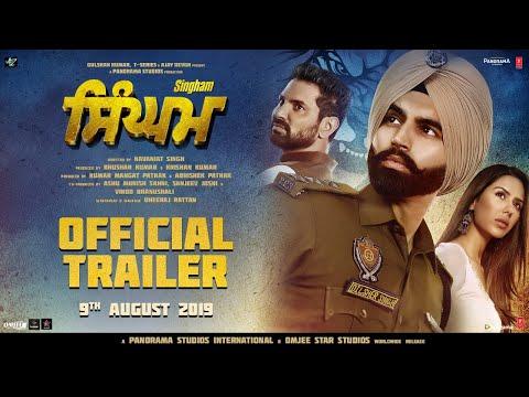 Singham Trailer (Punjabi) |  Parmish Verma, Sonam Bajwa, Kartar Cheema | Navaniat Singh | T-Series