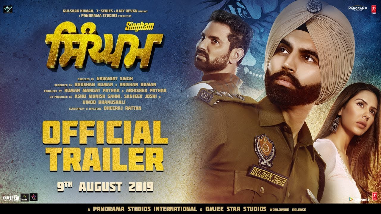 In Video: Theatrical trailer of Punjabi film 'Singham