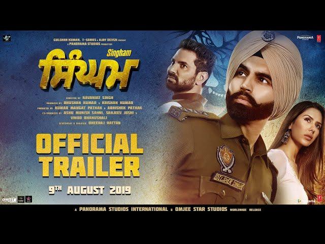 Singham Trailer (Punjabi) | Parmish Verma, Sonam Bajwa