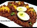 Egg Masala മുട്ട മസാല Mutta Masala