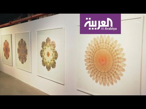 -من الداخل- معرض فني يوثق أعمال فناني السعودية والمنطقة وتحتضنه الدرعية  - 17:00-2019 / 12 / 8