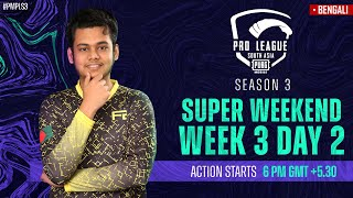 [BENGALI] 2021 PMPL South Asia  SW3D2 | S3 | Can Venom Legends Make it to the Top 5?