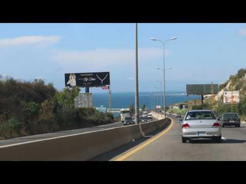 BEIRUT LEBANON TOURISM -السياحة في لبنان