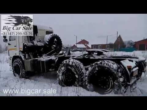 Седельный тягач КАМАЗ 53504-306030-50 (Белый север. Полный привод.)