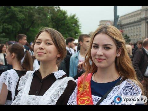 знакомства в городе оренбурге по интернету