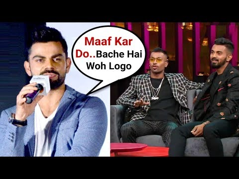 Virat Kohli Reaction On Hardik Pandya And KL Rahul Koffee With Karan Controversy