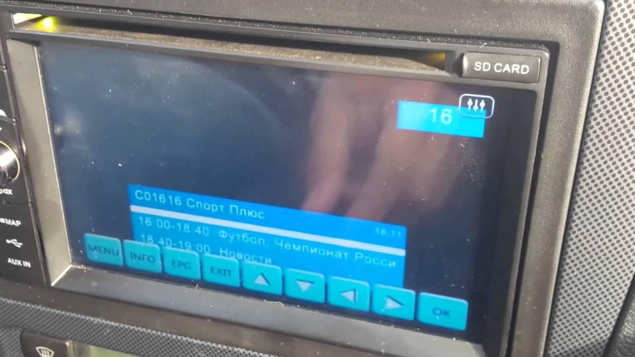 Универсальный цифровой tv-тюнер dvd t2 для автомобиля с 4 антеннами. Выгодные цены, доставка в интернет-магазине redpower. Ru.