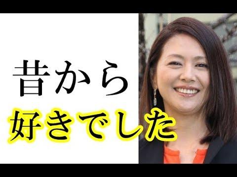 小泉今日子、豊原功補とのオトナの恋愛、これで最後!?過去の恋愛事情も!