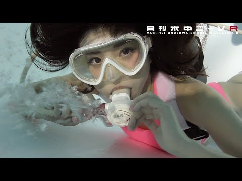水中ニーソ × REALISE N-060