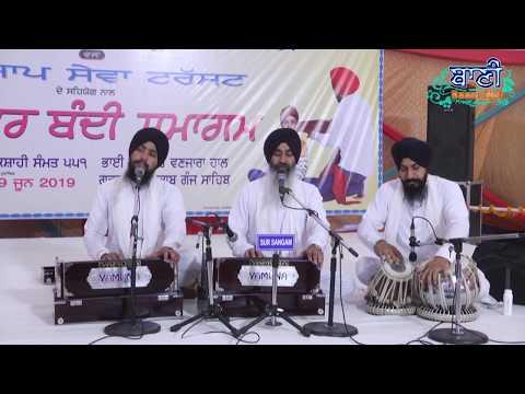 Ehhe-Morre-Aagya-Bhai-Satnam-Singhji-Koharka-Kalkaji