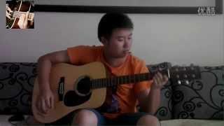 Sunflower - Guitar finger style
