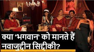Sacred Games 2: Ganesh Gaitonde भगवान को नहीं मानता, लेकिन क्या Nawazuddin मानते हैं? | Quint Hindi