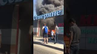 Горит торговый центр рядом с заправкой на Уральской