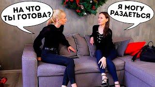 РАЗОБЛАЧЕНИЕ фиктивной ПАРЫ. Девушка - ОБМАНЩИЦА! / Vika Trap