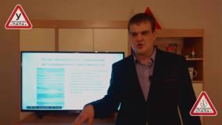 ПДД РФ Тема №3. Права и обязанности водителей ТС
