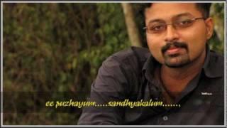 Ee Puzhayum-Indian Rupee-Lite.wmv