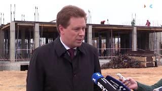 Губернатор проверил строительство детского сада на улице Шевченко
