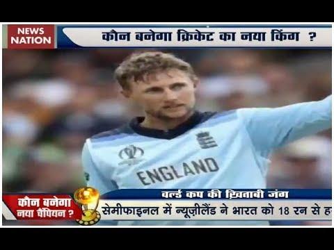 Live cricket score india vs aus under 19 world cup