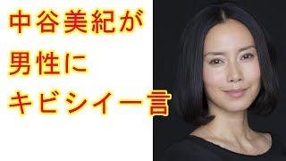 東野圭吾「片想い」DVD-BOX https://amzn.to/2QyF2b6 関連動画 めざど ...