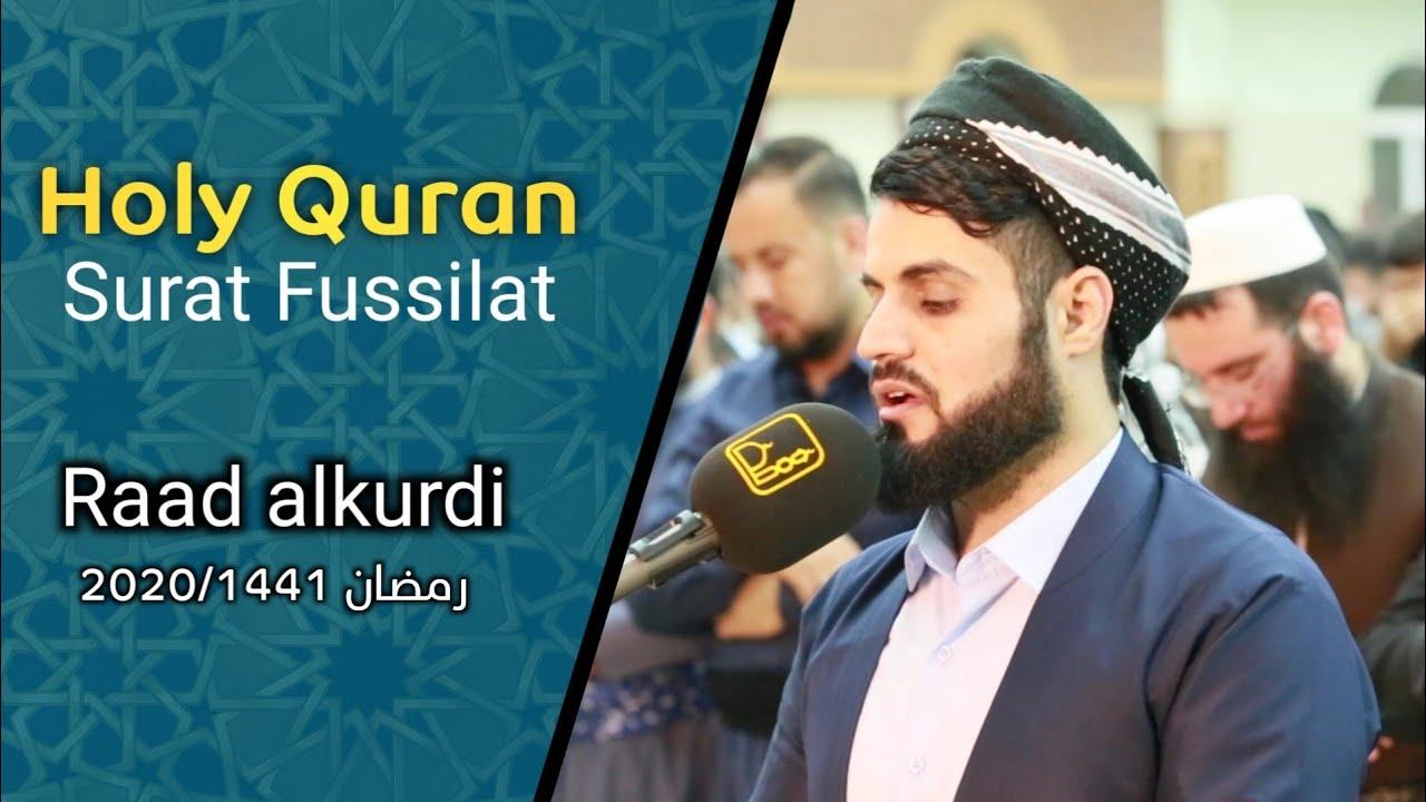 Beautiful recitation from Surat Fussilat by sheikh Raad alkurdi  2020