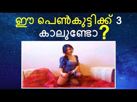 കടംകഥകൾ part~2, kadam kathakal,malayalam riddle's, malayalam