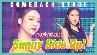 Music core 20190622 red velvet - sunny side up!, 레드벨벳 up! ▶show official facebook page https://www.facebook.com/mbcmusiccore