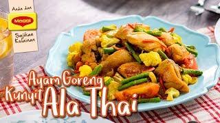 Garing-garing ayam beserta sayur yang krup krup rangup! Resipi di sini: https://www.maggi.com.my/bm/recipe/1059/ayam-goreng-kunyit-ala-thai.