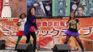 2010年3月27日(土)、歌舞伎町音楽祭-ライブミュージック2010-開催、歌...