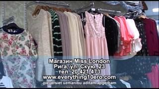 Недорогая одежда. Магазин Miss London(, 2015-02-09T16:32:55.000Z)