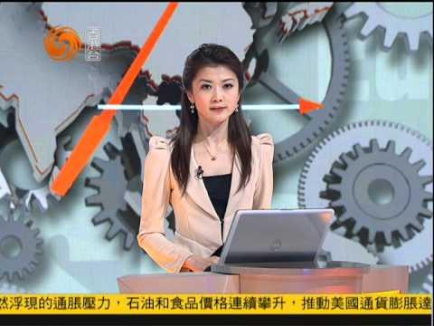 [開臺首播] 鳳凰衛視香港臺 - 鳳凰晨早新聞 蕭莉 part1 20110329 - YouTube