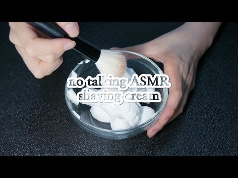 ASMR   면도 크림을 치덕치덕 Shaving Cream/Foam SoundㅣNo Talking