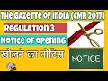 The Gazette of India || CMR 2017 || notice of opening || mining videos