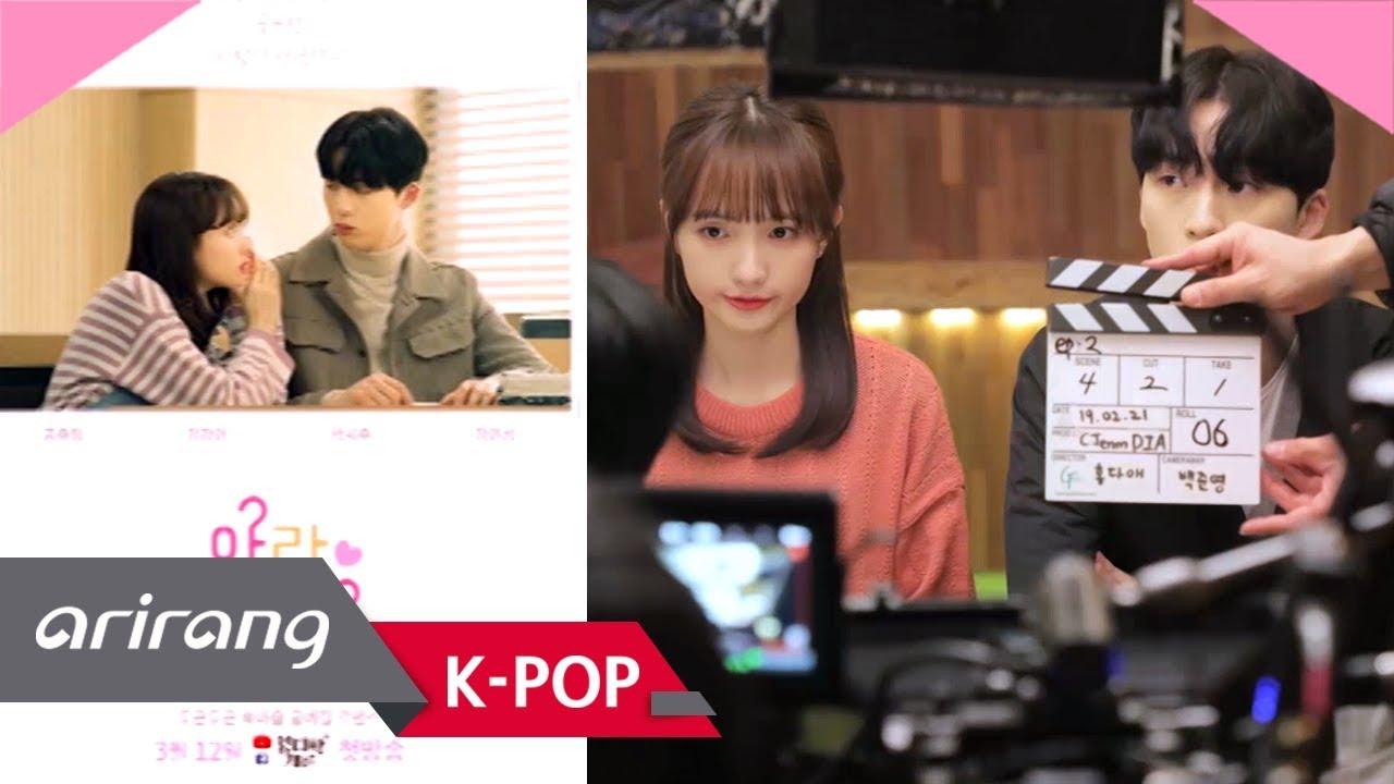 [Showbiz Korea] Hello, WEB! Drama 'Yes or No(알랑말랑)'