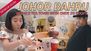 We Found a Bubble Tea Town in JB   Eatbook Overseas Guide   EP 7